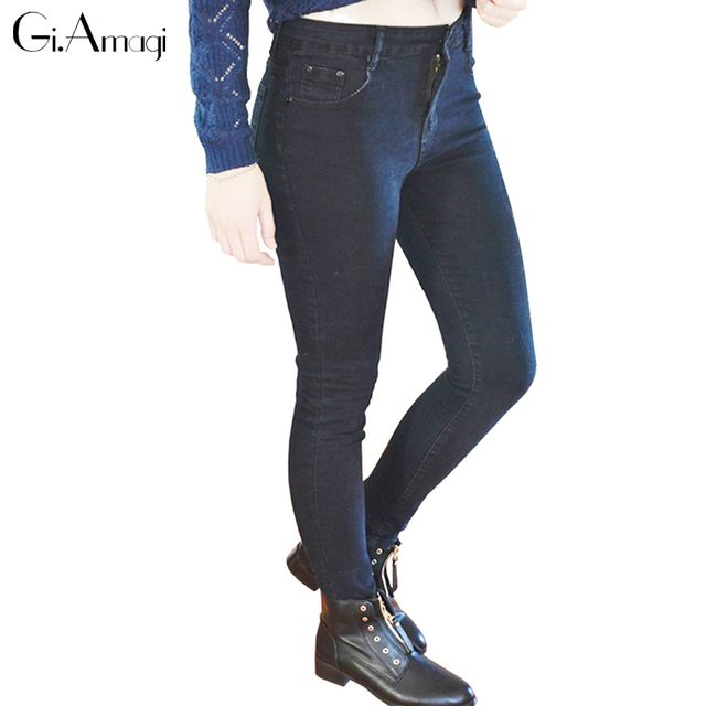 2018 Jeans Woman Casual Stretch Denim Solid Color Stitching Waist Plus Size Jeans And Skinny Jeans Trouser