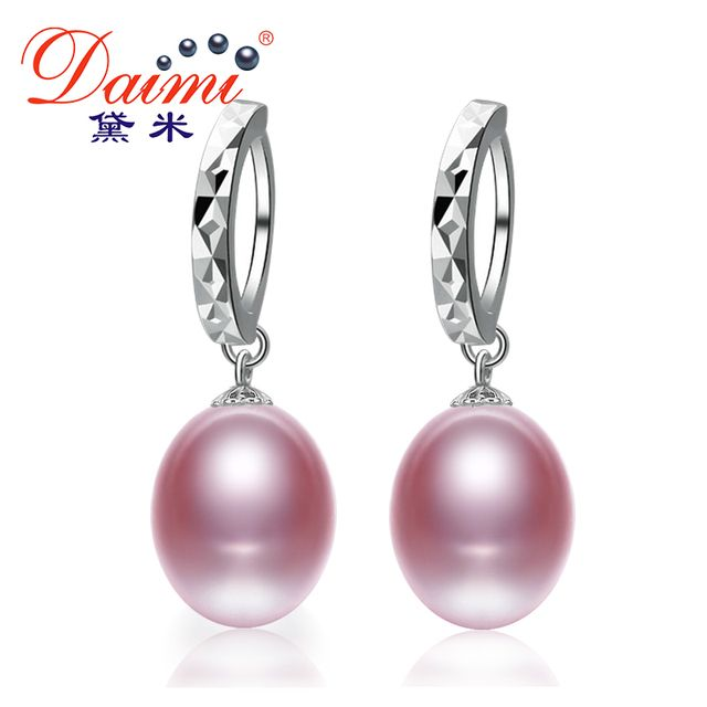 DAIMI Natural Freshwater Pearl Earrings Drop Earrings, 8-9mm Pearls Jewelry For Women Summer Style Pearl Dangle Fine Jewelry .