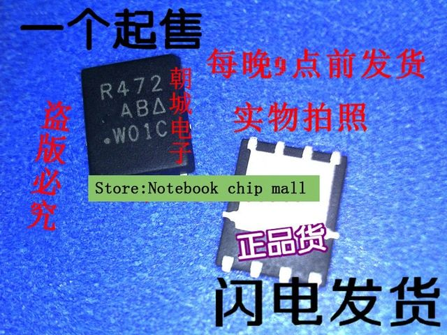 Free shipping SIR472DP SIR472 R472DP R472 MOSFET(Metal Oxide Semiconductor Field Effect Transistor)