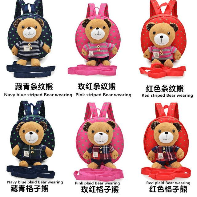 2016 hot sale 3D Cartoon safty Bear baby Anti lost Leash Harness Strap Walker Baby Bag Kindergarten Schoolbag free shipping