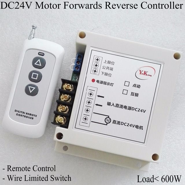 DC 24V 40A 2CH Motor Remote Control Switch Motor Forwards Reverse Up Down Stop Door Window Curtain Wireless TX RX Limited Switch