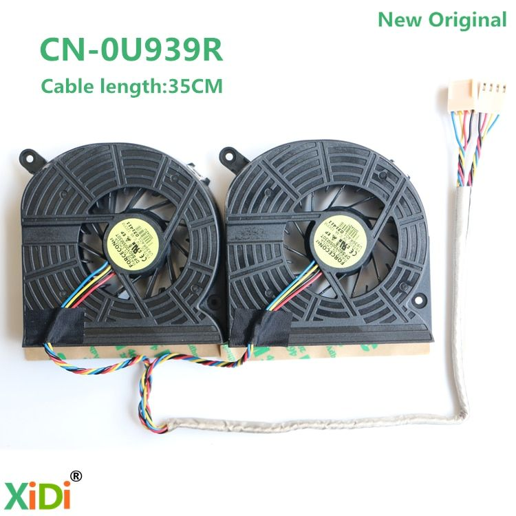 New One Machine Cpu Fan For Lenovo All-One S300 S500 S700 A7000 Cpu Cooling Fan