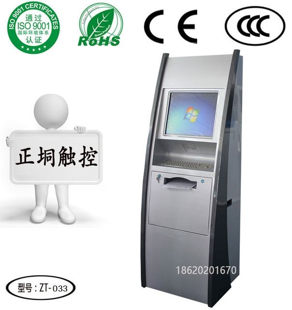 self payment kiosk with A4 printer and card reader