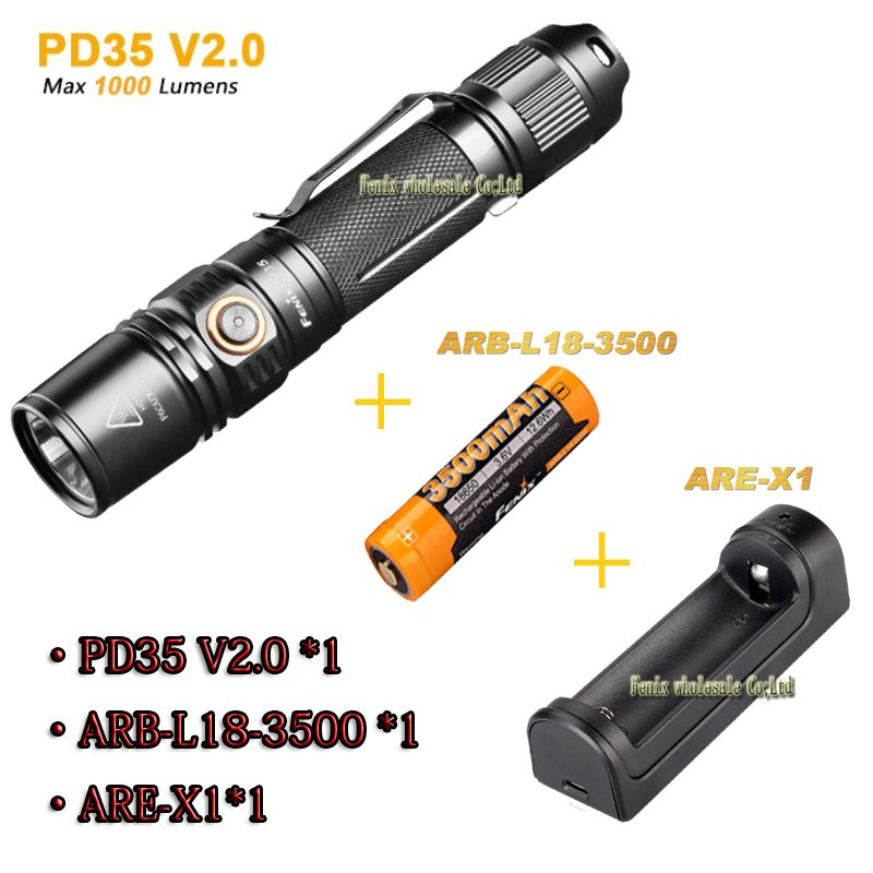 Fenix PD35 V2.0  LED Flashlights Tactical  + batteries ARB-L18-3500+ charger ARE-X1
