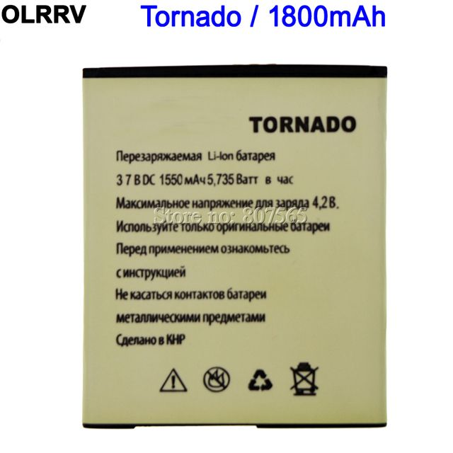 For Explay Tornado Battery 1550mAh Accumulator High Quality
