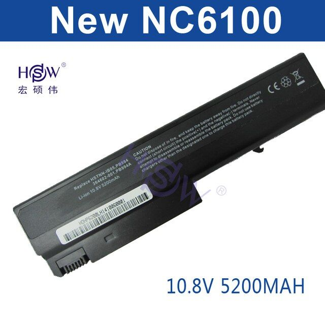 HSW 6cell Laptop Battery For HP Business Notebook 6910P 6710S NC6100 NC6200 NX5100 NX6300 NC6120 NX6325 NX6120 NX6110 NC6400