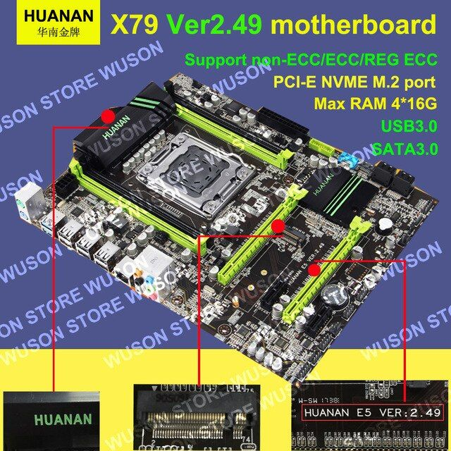 Best seller V2.49 HUANAN X79 motherboard LGA2011 ATX USB3.0 SATA3 PCI-E NVME M.2 SSD port support 4*16G memory quality guarantee