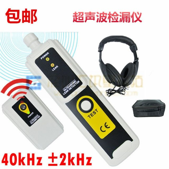 Ultrasonic Leak Detector 40KHz Ultrasonic Transmitter Relative Humidity <80% Reliable Detection Gas Leakage Detector EM282
