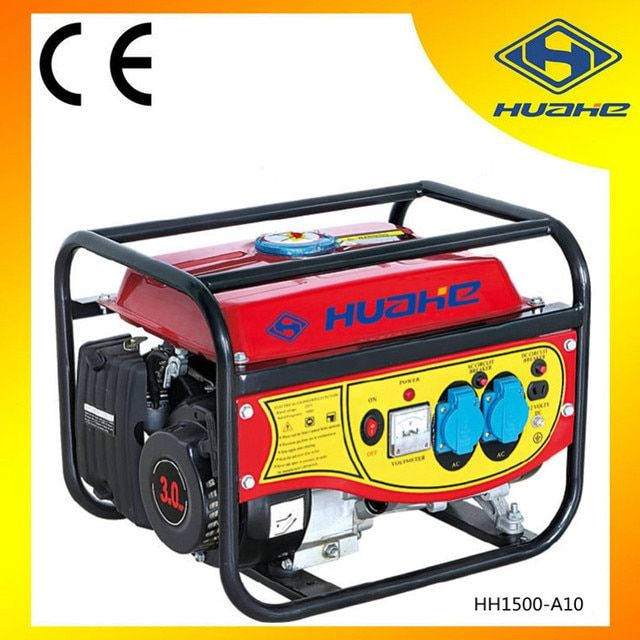 HH1500-A10/1000w small domestic gasoline generator portable outdoor power generation equipment low power consumption