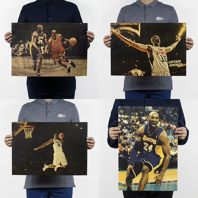 As Long As There is Determination NBA Basketball Star Kobe Bryant Posters Home Decoration Detailed Antique Poster Wall Stickers