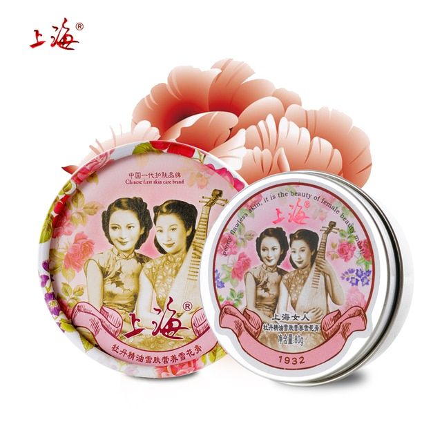 SHANG HAI Peony essential oil whitening cream skin whitening moisturizing face cream  cosmetic snow white cream skin care