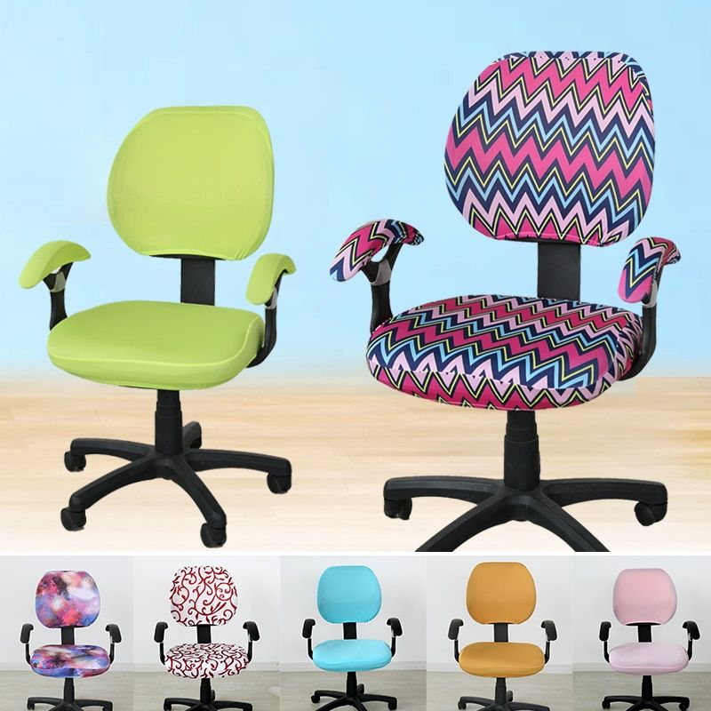 24 Colours Lycra office computer chair cover fit for computer office chair with armrest print spandex stretch chair cover