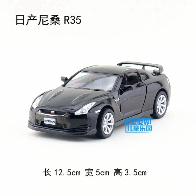 5pcs/lot Wholesale Brand New KT 1/36 Scale Car Toys Nissan R35 Diecast Metal Pull Back Car Model Toy