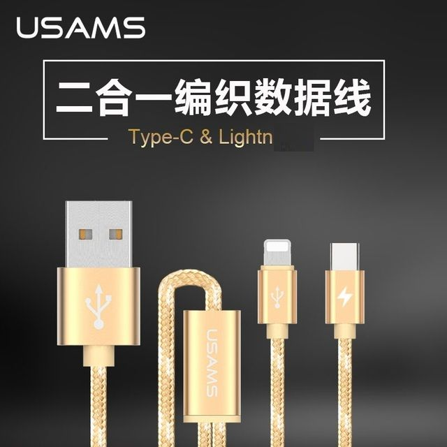 USAMS Brand 2 in 1 U-Knit Series Type-C USB + 8 P Sync Charger Cable For iPhone 6s 6 Plus 5s For iPad For LG G5/LeTV, 1.2M