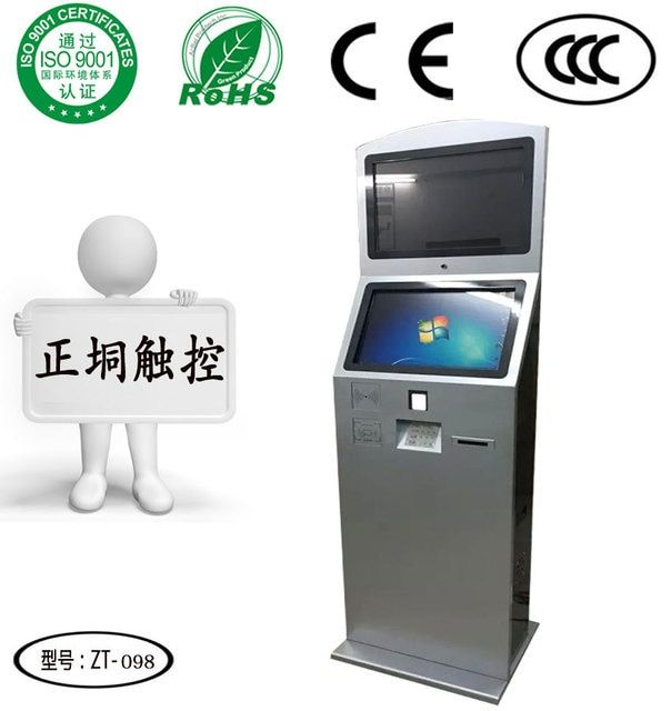 Dual screen airport self-service print ticket/payment kiosk