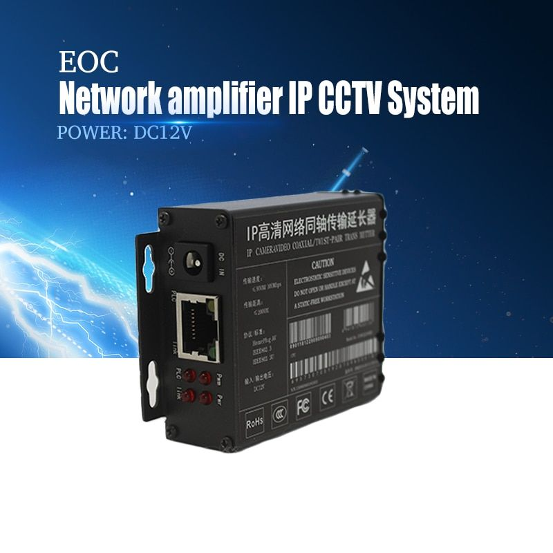 YiiSPO EOC Network amplifier IP CCTV System Ethernet Extender converter 2KM for IP cameras IP video transmit over coaxial cable