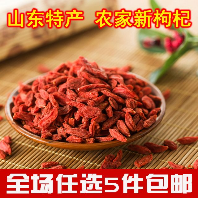 2016 Real The New Farm Grown Wolfberry Natural Gou Qi Zi Premium Selection 150g