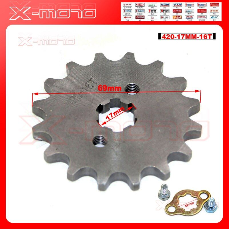 420 16 Tooth 17mm ID Front Engine Sprocket with Retainer Plate Locker For SDG YCF Pitsterpro Pit Dirt Bikes