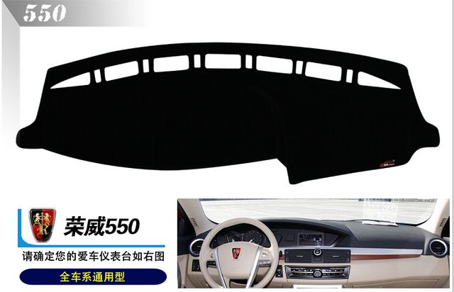 MG 550 car dashboard mat  Avoid light pad Instrument platform desk cover Mats Carpets products accessory