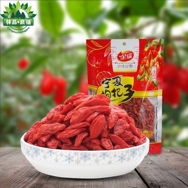 2016 New Lin Pu Ningxia Wolfberry Lycium Barbarum 150g Disposable Super Women's Day Special For The Beautiful Woman To Do