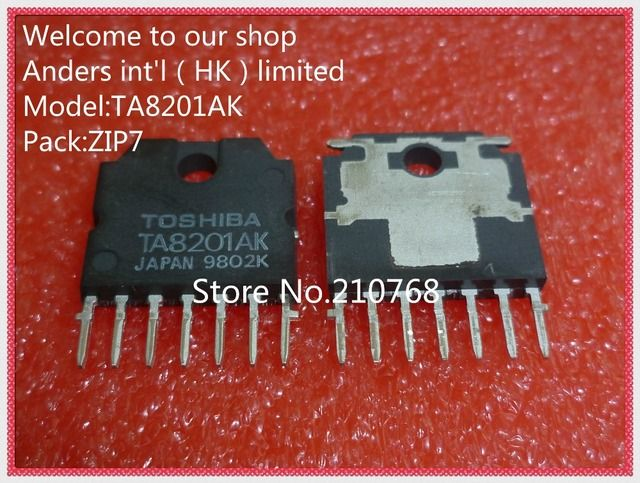 50pcs/lot       TA8201AK       TA8201A       TA8201        ZIP7