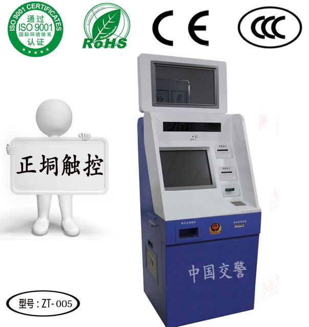 self service payment kiosk/ information inquiry for police Traffic ticket