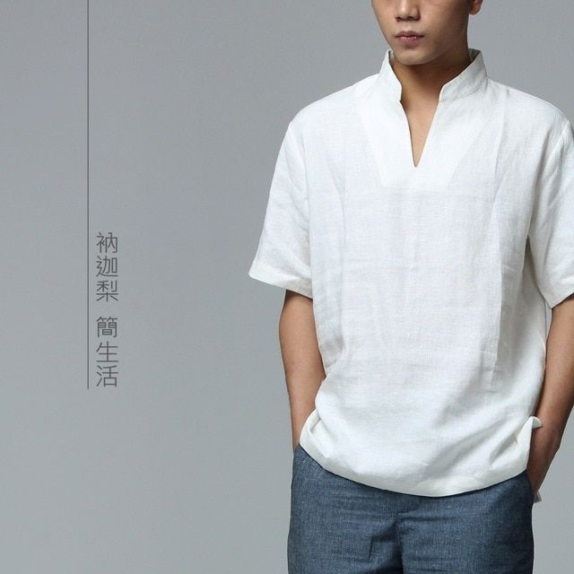 Nakali Chinese Traditional Style Mens Kung Fu Hanfu Tai Chi Zen Casual  Shirt 100% Linen Top Collar White Color Short Sleeve