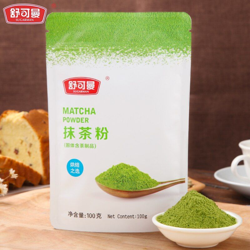 Shucoleman Matcha cake biscuit ice cream powder Green Tea edible bread baking ingredients 100g