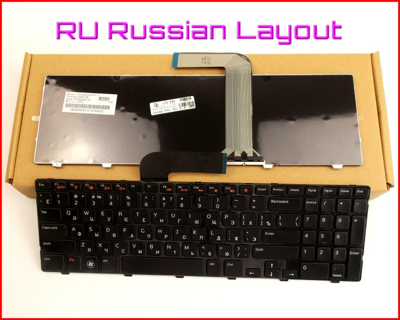 New Keyboard RU Russian Version For Dell Inspiron 15R(N5110) 90.4IE07.C01 NSK-DY0SW Laptop