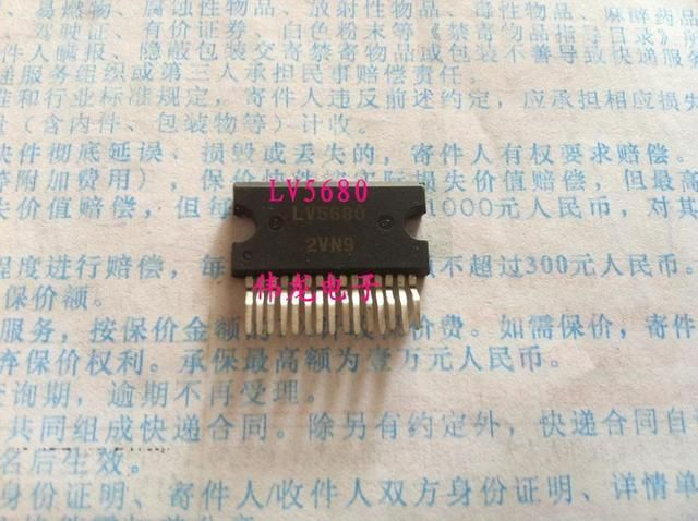 1pcs/lot Chip LV5680 ZIP In Stock