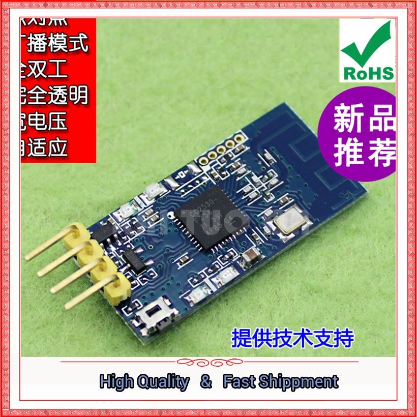 2.4G wireless serial port transceiver module CC2530 data transmission point to point mode TTL board