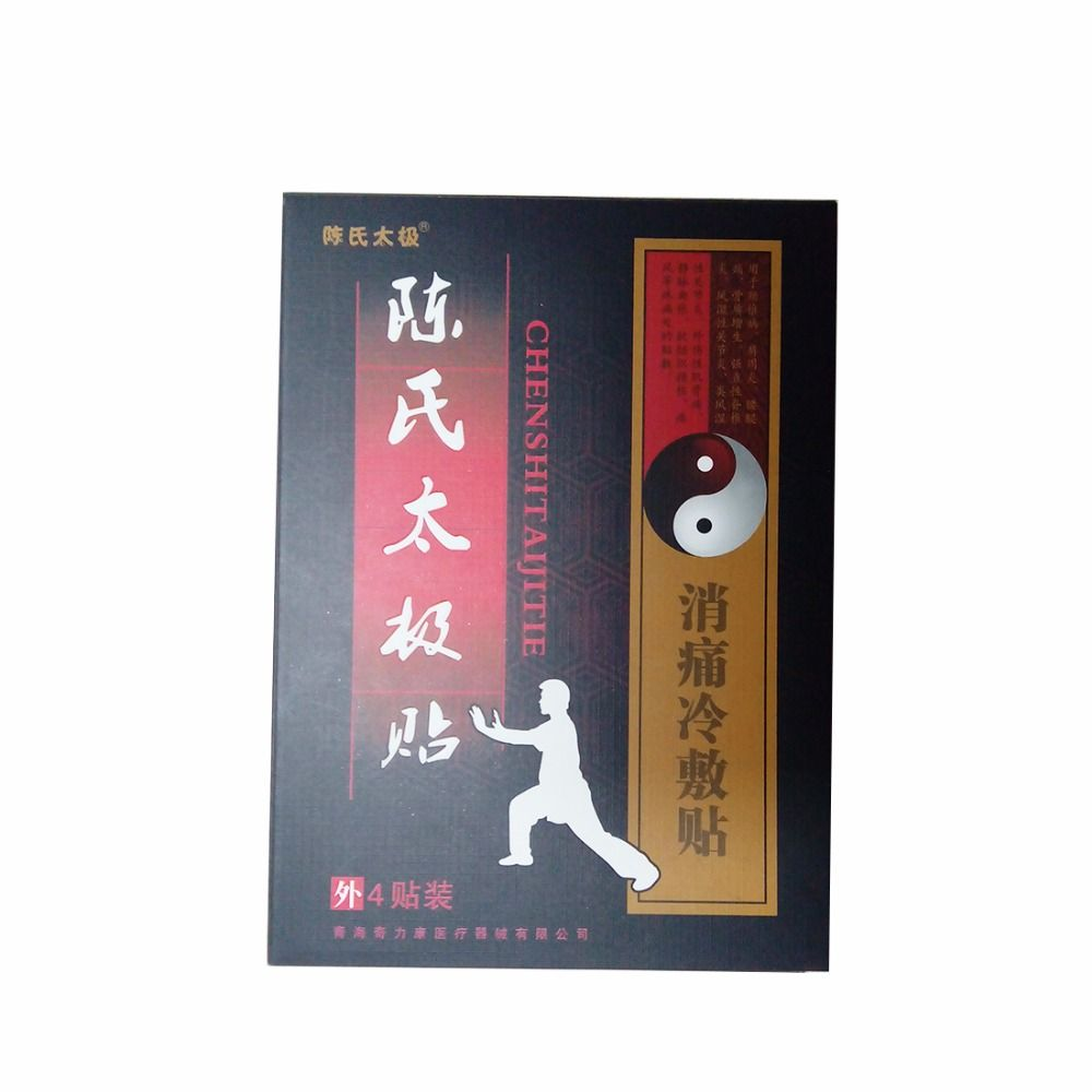 2017 Black Pain Patch 4pcs Relief Plaster Patch Knee Chinese Traditional Herbal Medicine Health Care Product for Body Care