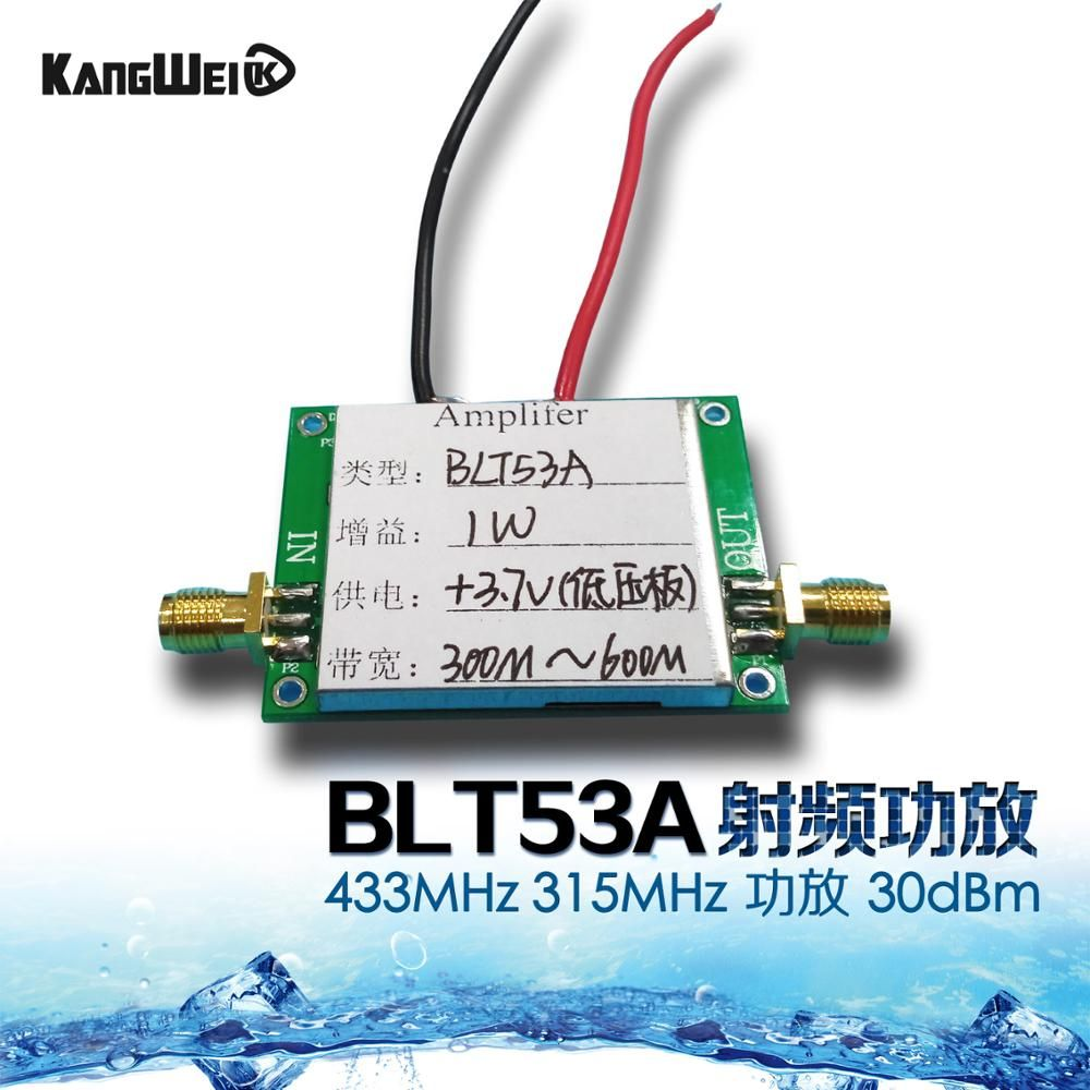 433M BLT53A RF power amplifier low voltage version of 3.7V with si4463, SI4432 broadband high gain