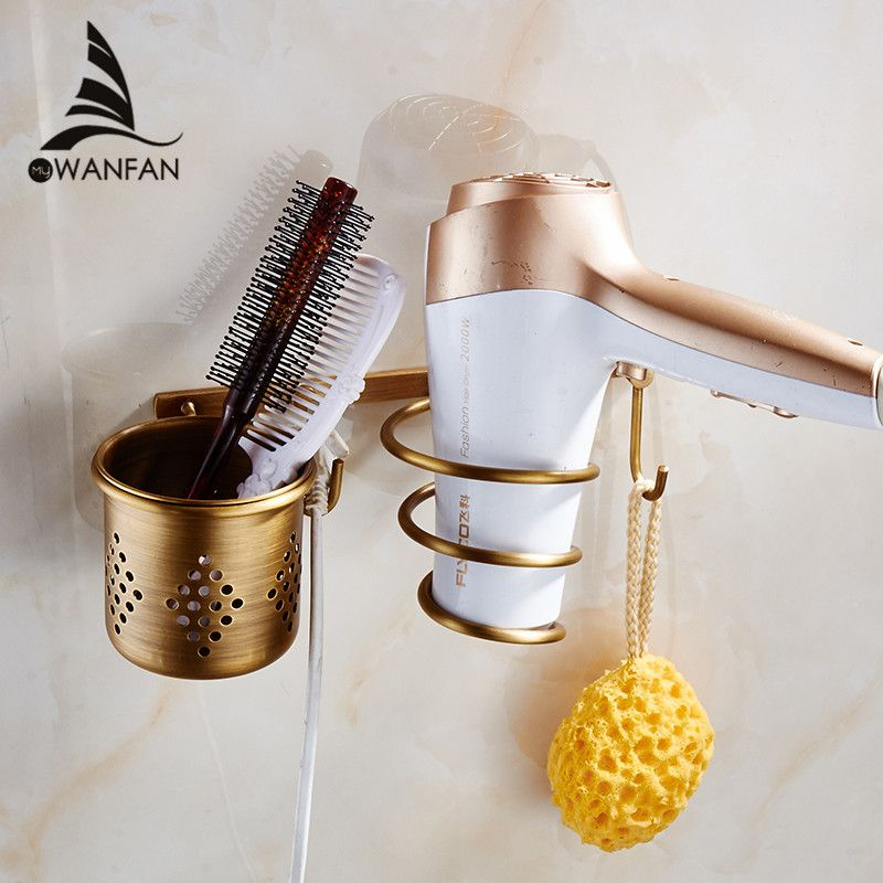 Hair Dryer Holder Antique Brass Hair Blow Dryer Holder Bathroom Shelf Rack Wall Mounted Washroom Accessories Bath Stand ET-300