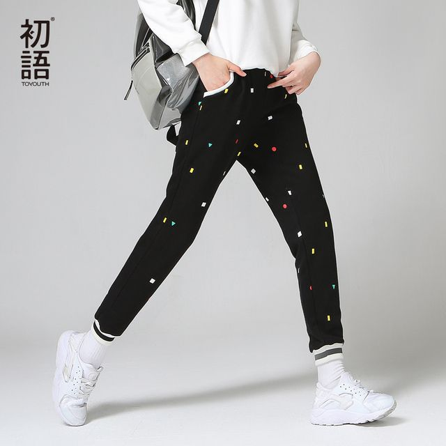 Toyouth Women Harem Geometric Pattern Printed Pants Casual Cotton Elastic Waist Joggers Sweatpants Pants Women Trousers