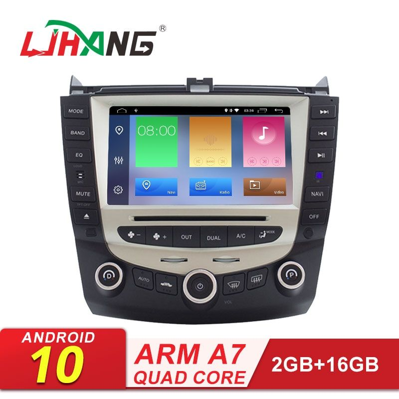 LJHANG Car DVD Multimedia Player Android 10 for Honda Accord 07 2003-2007 GPS Navi WIFI Video Audio 2 Din Car Radio Stereo Auto