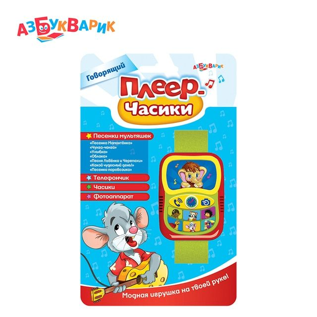 Songs Player Azbookvarik Wrist Watch Player Cartoon Images 7 Safe Plastic Electronic Educational Toys for Kids Above 12 Months
