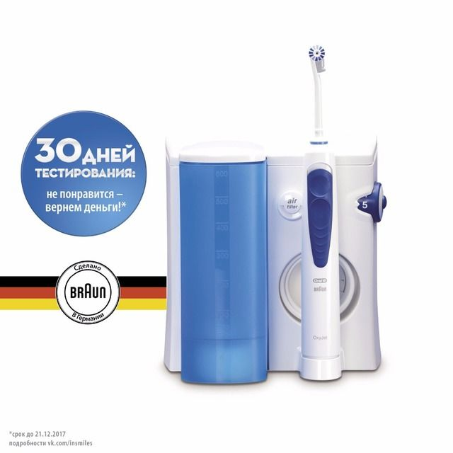 Irrigator Oral-B Professional Care Oxyjet MD20