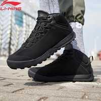Zapatillas li-ning para hombre, ideales para exteriores, con forro polar, Li Ning, zapatillas deportivas de estilo de vida AHCN013 YXB247