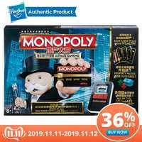 Hasbro le jeu de monopole électronique jeu de famille adulte ensemble Fans populaires e-bank mise à niveau Version chinoise