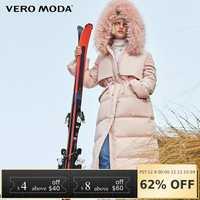 Vero Moda fourrure de raton laveur à capuche 90% blanc canard vers le bas droite épaisse super longue doudoune femmes | 318412509