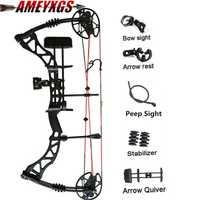 Tir à l'arc composé arcs 25-60lbs réglable arc de chasse adulte 329FPS alliage main droite pour la chasse en plein air tir à l'arc