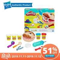Hasbro jouer Doh petit dentiste coloré boue amusant tarte enfants argile douce Playa jeu créatif Doh bricolage jouets ensemble Slime clair moelleux