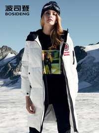 BOSIDENG nueva chaqueta de plumón de ganso con capucha larga parka impermeable tela recubierta a prueba de viento de alta calidad B80142152