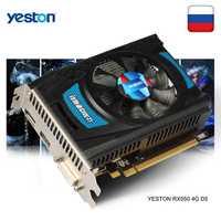 Yeston Radeon RX 550 GPU 4GB GDDR5 128bit ordinateur de bureau de jeu PC cartes graphiques vidéo support DVI-D/HDMI2.0B PCI-E 3.0