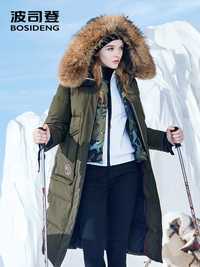 BOSIDENG duro invierno chaqueta mujer, ganso abajo abrigo grande natural de outlife impermeable a prueba de viento espesar parka larga B80142154