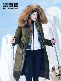 BOSIDENG veste d'hiver dure femmes manteau en duvet d'oie grande fourrure naturelle outlife imperméable à l'eau coupe-vent épaissir longue parka B80142154