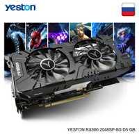 Yeston Radeon RX 580 GPU 8GB GDDR5 256bit ordinateur de bureau de jeu PC cartes graphiques vidéo support DVI-D/HDMI/DP PCI-E X16 3.0