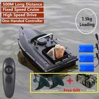 Velocidad fija crucero nueva función inteligente inalámbrico Rc señuelo barco cebo 500M 1,5 KG buscador de peces RC pesca bote con bolsa gratis