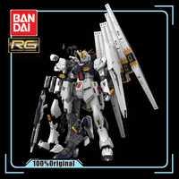 BANDAI RG 1/144 RX-93 vGundam Amro modelo especial de figuras de acción de soldado móvil Wandai